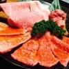 俺の焼肉 - 料理写真:俺の焼肉No.1商品 A5等級ブランド牛 特選五種盛り