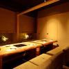 豆家 のりのり - メイン写真: