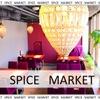 本格派エスニック料理×完全個室空間 スパイスマーケット - メイン写真: