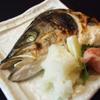 魚屋スタンドふじ - メイン写真: