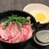 串揚三昧 幸華 - 料理写真:黒毛和牛すき鍋 玉子を添えて 1,250円