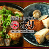 蛸焼とおでん ホリ - メイン写真: