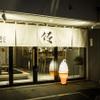 パフェ、珈琲、酒、佐藤 - メイン写真: