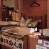 沼津魚がし鮨 - 内観写真: