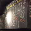 串焼酒場 たま乃や - メイン写真: