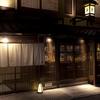 京の禅 車 - メイン写真: