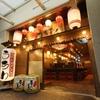 鶏と魚のわら焼き居酒屋 うちわ - メイン写真: