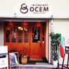 Restaurant OCEM - メイン写真:
