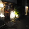 ワイン蔵バンカン - メイン写真: