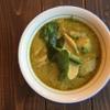 タイのごはん ラークパクチー - 料理写真:グリーンカレー