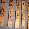 クシヤキ酒場ヤリキ - メイン写真: