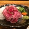 ふみや - 料理写真:和牛タタキ