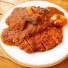 スープカレー トムトムキキル - 料理写真:ルーカレーが苦手な方にこそ食べていただきたい!発売以来人気爆発の「カツカレーライス」