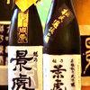 桜島 - メイン写真: