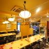 御茶ノ水イカセンター - メイン写真: