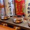 チャイナ食堂 九龍 - メイン写真: