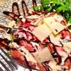 ミステリアス - 料理写真:A4黒毛和牛たたきカルパッチョ~グラナパダーナを散らして~