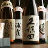 牛禅 - ドリンク写真:京都の地酒もご用意しております