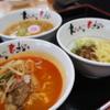 河京ラーメン館 - 料理写真: