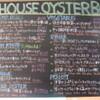 フィッシュハウス オイスターバー - 内観写真:本日のお薦め黒板メニュー