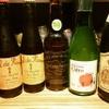 バーレオン - 料理写真:シードル(Cidre) リンゴの発泡酒