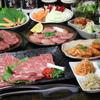 近江牛亭 - 料理写真:宴会コース