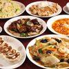 明華楼 - 料理写真:150分食べ放題&飲み放題コース 女性/男性