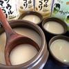 オモニ別邸 松山カルビ - メイン写真: