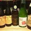 バーレオン - ドリンク写真:リンゴの発泡酒 シードル