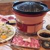 ジンギスカン 楽太郎 - 料理写真:ジンギスカンセット