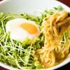 ひまわり - 料理写真: