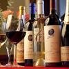 レストラン&パティスリー 木かげ茶屋 - ドリンク写真:ソムリエ厳選のワインがお得なプライス!