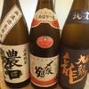誠寿司 - ドリンク写真:日本酒も各種取り揃えております