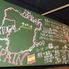 汐留バル 7 - 内観写真: