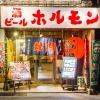 山ちゃんの部屋 - メイン写真: