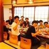 天福楼 - メイン写真: