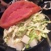 海鮮もんじゃ えもん - 料理写真: