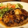 ビア ハンチング ウラワ - 料理写真:bonboriコラボハンバーグ