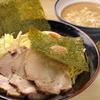 ラーメン 鶴見家 - 料理写真:濃厚豚骨爆盛りつけ麺