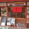 神戸マハル - メイン写真:
