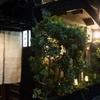 千寿惠 - 外観写真:蔵入口