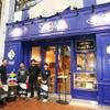 とろさば料理専門店 SABAR - 外観写真:元町通商店街では一際目立つ!?サバブルーが目印です♪