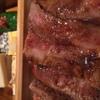 神戸牛ステーキ海鮮料理 わ田る - メイン写真: