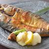 とろさば料理専門店 SABAR - 料理写真:オススメ!【メガとろさばの塩焼き】