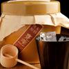 やひろ丸 新橋港 - ドリンク写真:当店おすすめ芋焼酎「甕雫」