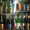 和酒バル 鈴家 - メイン写真: