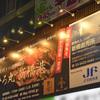 やひろ丸 新橋港 - メイン写真: