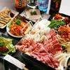 やなちゃん - 料理写真:やなちゃん『忘年会・宴会コース』