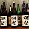 やす田 - ドリンク写真: