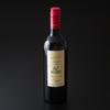 YAKINIKU竜ヶ丘 - ドリンク写真:山梨のワインも各種豊富にご用意
